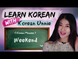 한국어 Learn Korean | Korean Phrases from Kdrama : COMMONLY USED DAILY KOREAN PHRASES