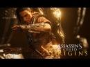 Прохождение Assassin's Creed: Origins 55 (PC) - Сын Ра и демоны в пустыне