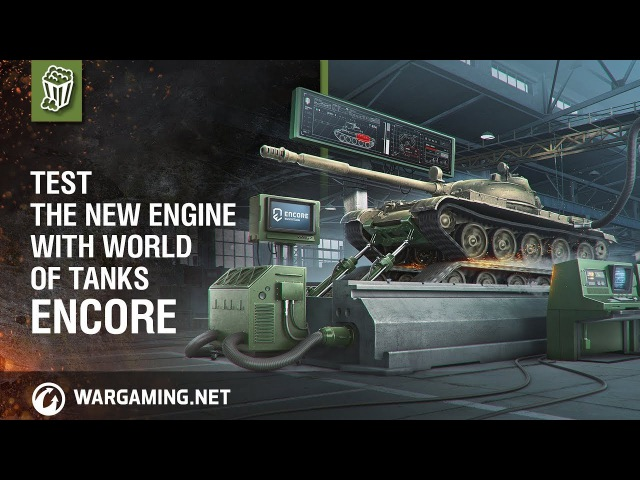World of Tanks - enCore: Test the New Engine
