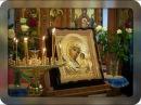 Ты моя Матерь, Царице Небесная Хор Свято-Успенской Почаевской Лавры
