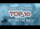 Game of Thrones Season 7 Episode 6 - Top 10 Most Compelling Costumes #6