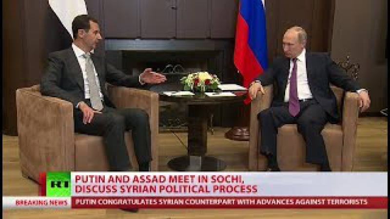 PUTIN ASSAD CONFIRM MILITARY OP IN SYRIA IS AT LAST STAGE, LEADERS MEET IN SOCHI.