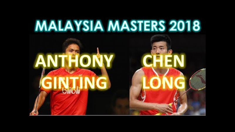 Anthony Sinisuka GINTING vs CHEN Long - Malaysia Masters 2018 Badminton Highlights
