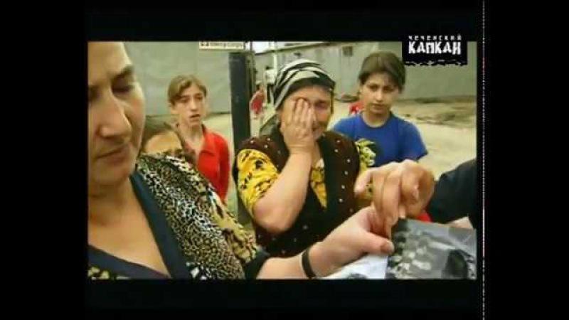 Чеченский капкан: От Норд-Оста до Беслана, 5 серия