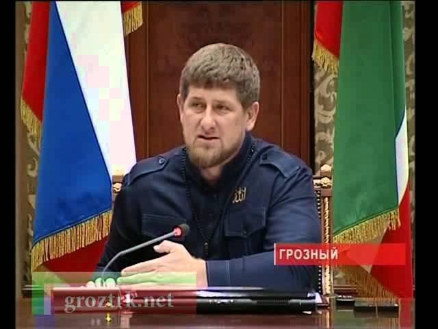 Совещание об образовании с Рамзаном Кадыровым Чечня.