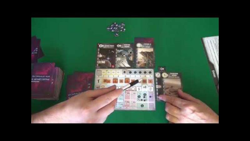 Борьба за галактику: Перед бурей СОЛО - режим - играем в настольную игру
