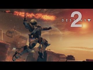 Destiny 2  Дополнение II: Военный разум (релизный трейлер)