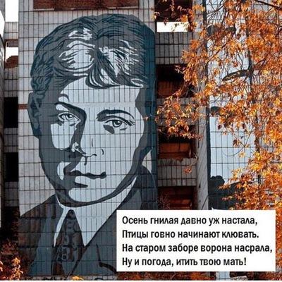 Шурик Журавлев