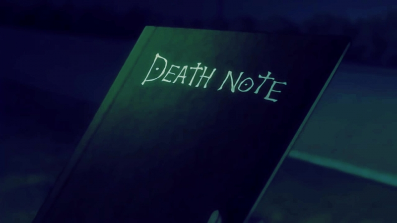 Death Note -- Сумасшествие
