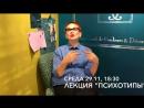 Приглашаем дизайнеров Санкт-Петербурга!