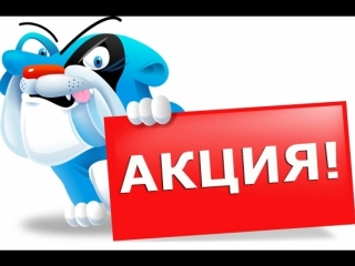 фильм 65 акупунктура и движение энергии  http://massagek66.ru/kitayskaya_akupunktura-v-krasnogorske