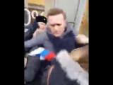 Алексея Навального задержали в Москве (28.01.18)