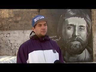 На одном из челябинских гаражей появился шикарный портрет Высоцкого!