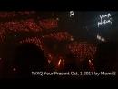 """01.10.2017 - """"TVXQ! Special Comeback Live — YouR PresenT"""", 2 день, фанаты поют и вызывают на бис"""