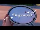 Katy Perry - Roulette [Bogachuk UA Full Mix]