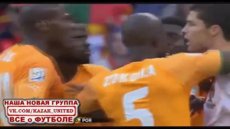 Cristiano Ronaldo драки и схватки QazaQ UNITED