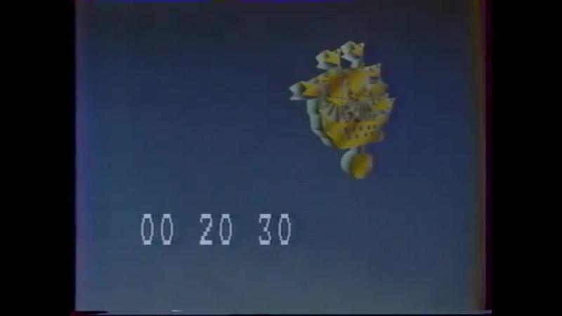 (staroetv.su) Часы (ЦТ, 1989) Фрагмент