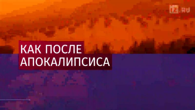 Остров Крит окрасился в оранжевый цвет