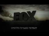 Ходячие мертвецы премьера 8 сезона на Fox