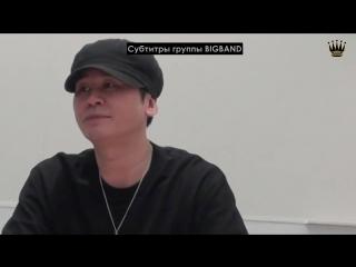 [RusSub_BIGBAND] YG Sitcom - Planning Meeting