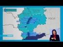 UA_Новини_ 1 український військовий загинув і ще 5 поранені внаслідок о Луганщині бойовики обстрілювали Зайцеве. Вели вогонь
