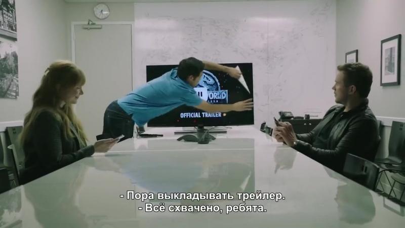 Тизер Мира Юрского периода 2 с Заком Кингом гением видеомонтажа