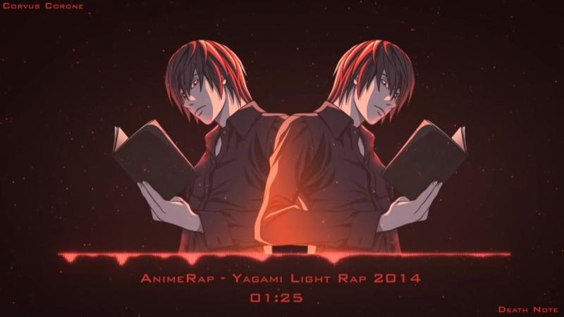 AnimeRap - Тетрадь Смерти - Реп про Ягами Лайта 2014