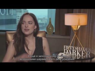 Дакота Джонсон на различных интервью (русские субтитры)