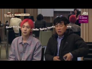 [JTBC] Let's Eat Dinner Together.E82.180516