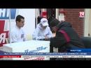 Крымчане сравнивают предстоящие президентские выборы с Всекрымским референдумом 2014 года Волонтёры продолжают собирать подписи