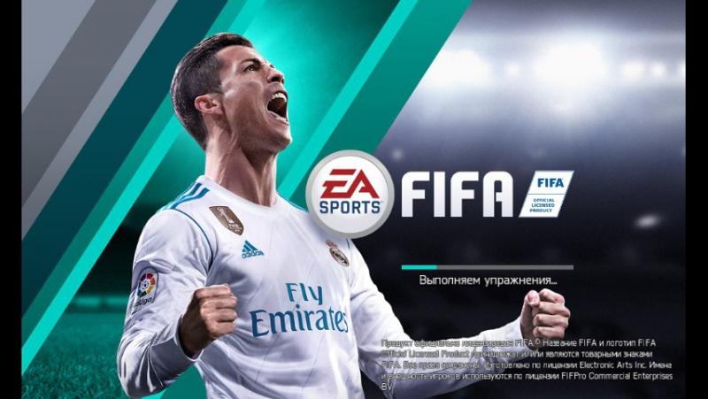 FIFA mobile Vot96 / Трансферна кампанія, покращення команди. 1 OVR / Проходження 4 глави німецької кампанії