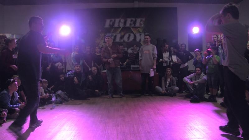Free Flow Fest 2017. Breaking pro FINAL. Boogie Knight vs. Bud