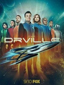 Орвилл / The Orville (Сериал 2017)