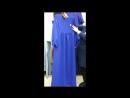 Платье Ванесса для беременных