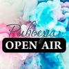 Riviera Open Air Белгород