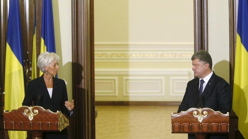 Как Украина собирается шантажировать МВФ