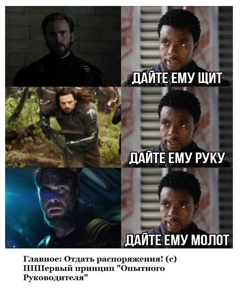 Вячеслав Луданин, Савино - фото №1