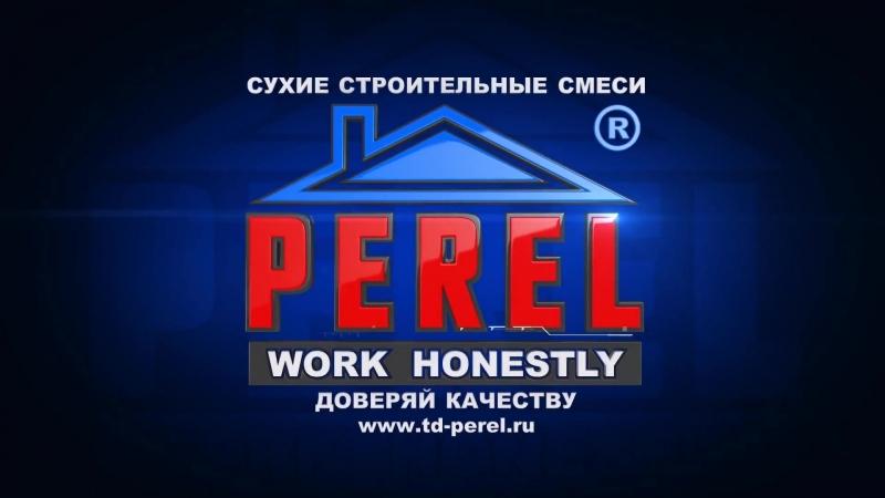 Промо Сухие строительные смеси PEREL