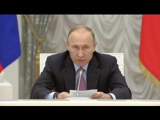 Выплаты, маткапитал, ипотека: Путин предложил перезагрузить демографическую политику