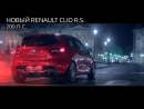 Renault Clio RS Preview