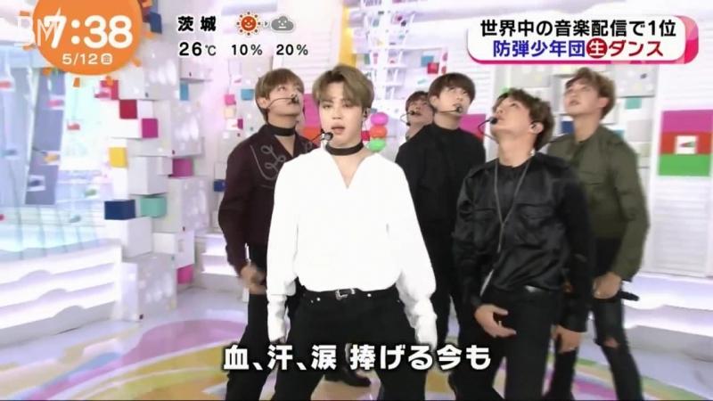 [RUS SUB][12.05.17] BTS @ Mezamashi TV