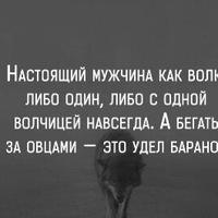 Romeo Saitov