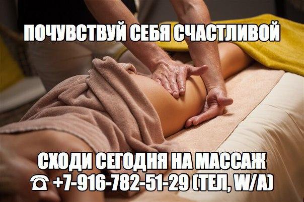 muzh-cheshet-bolshuyu-mohnatuyu-pizdu-zheni