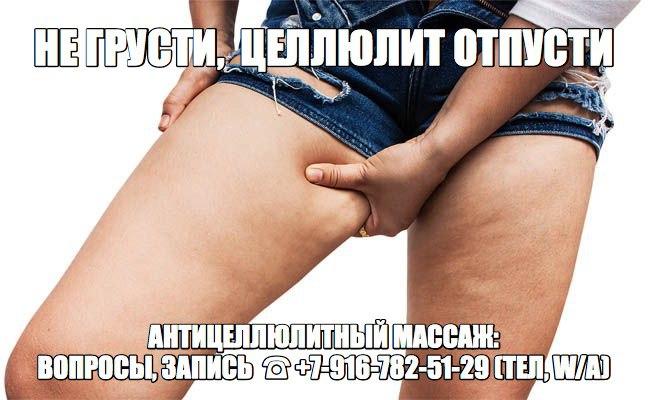 bezopasniy-porno-sayt-video-horoshego-kachestva-krasivoe-telo