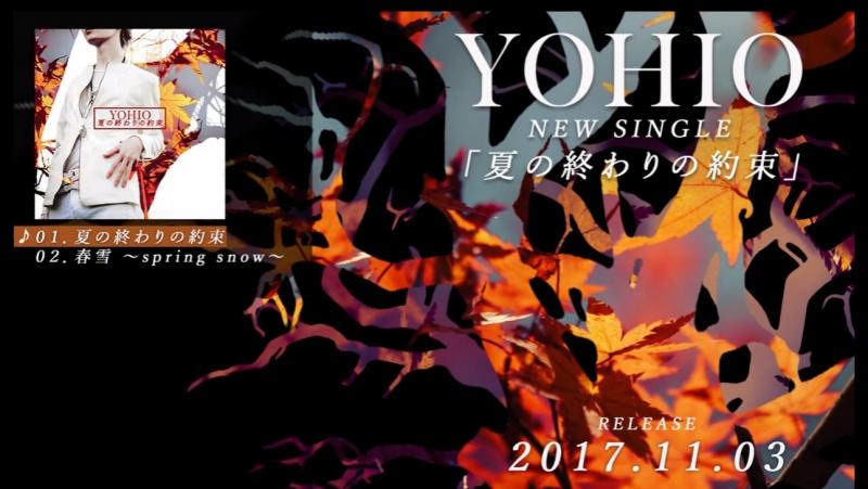 Yohio「夏の終わりの約束」31.10. [2]