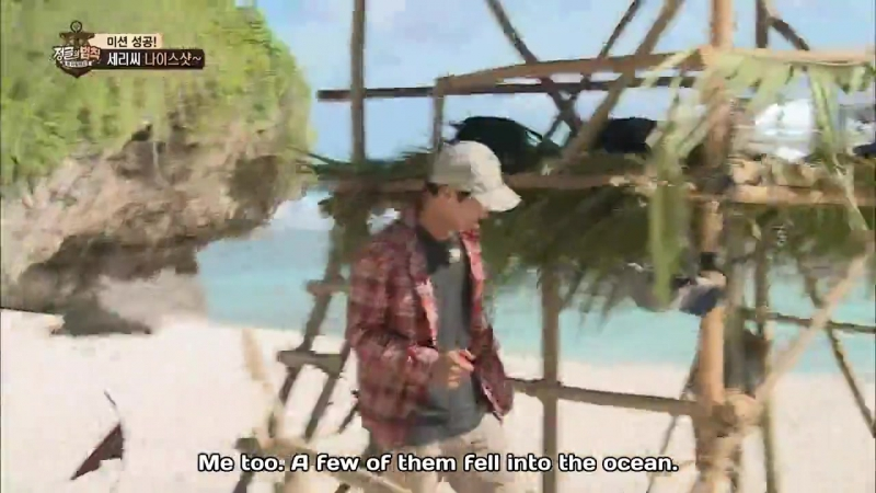 Law of the Jungle 180105 Episode 298 English Subtitles