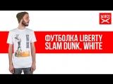 Футболка Liberty - Slam dunk, White