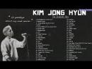 Лучшие песни Ким Джонхёна - (김종현) -Великолепные хиты