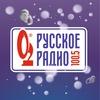 Русское радио в Липецке 100,5 fm