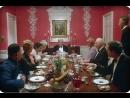 Дом ужасов Хаммера / Тринадцатое воссоединение The Thirteenth Reunion
